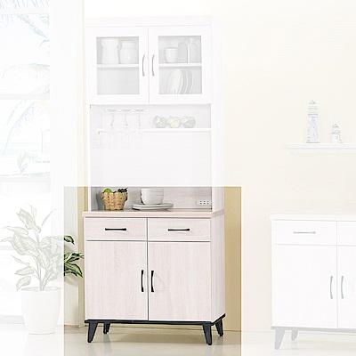 H&D 鋼刷白2.7尺碗櫃下座 (寬81.3X深43X高81.4cm)