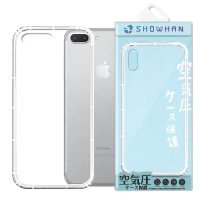 【SHOWHAN】 iPhone7 Plus/ iPhone8 Plus 空壓手...