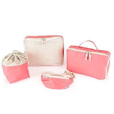 iSFun 母嬰專用 多功能4件組收納袋 二色