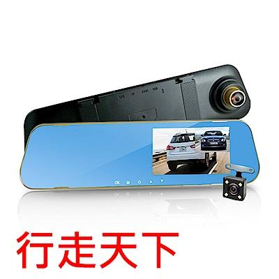行走天下 CR08 前後雙鏡頭防眩藍光後視鏡型行車記錄器-單機