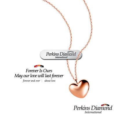 PERKINS 伯金仕 - RoseHeart系列 18K玫瑰金項鍊