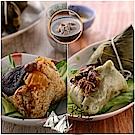 【粽香】三寶粽5粒+艾草粄粽3粒(送四神湯1包)