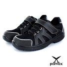 PAMAX 帕瑪斯【超彈力氣墊、止滑鋼頭鞋】透氣布面、夜間反光、工作鞋