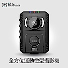 IDA 全方位運動微型攝影機 MD10(PLUS)