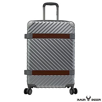 RAIN DEER 賽維亞20吋PC+ABS亮面行李箱-鈦金銀