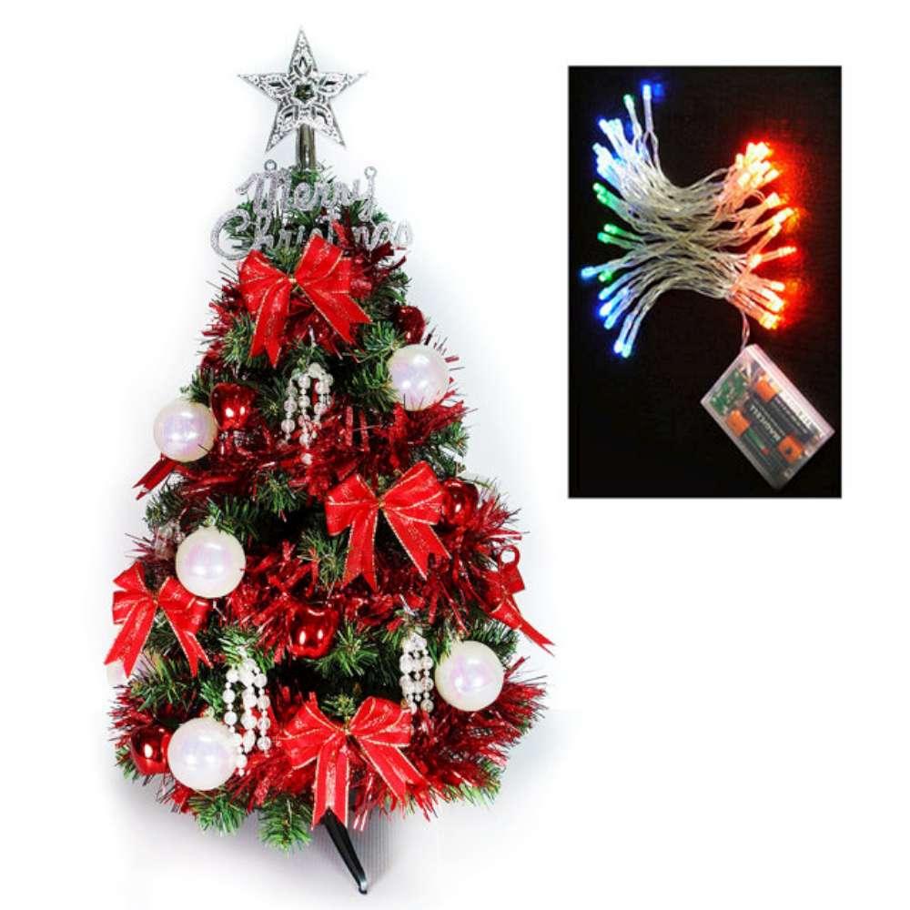 台製2尺(60cm)裝飾聖誕樹(白五彩紅系)+LED50燈電池彩光