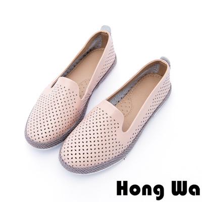 Hong Wa - 休閒舒適雷射沖孔牛皮懶人鞋 - 粉