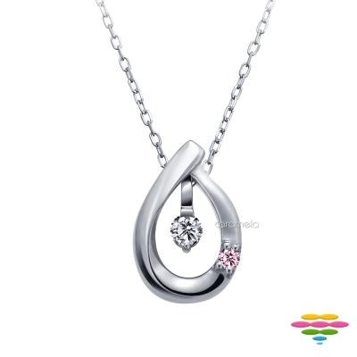 彩糖鑽工坊 日本10K 鑽石項鍊 小確幸系列