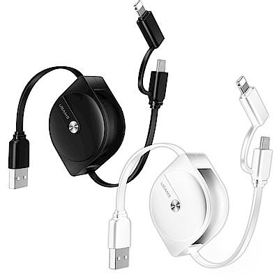 USAMS Lightning + Micro USB 可伸縮收納傳輸充電線
