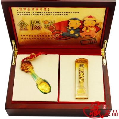 A+ 藏金品 金湯匙-琉璃金品彌月禮(招財金箔印章禮盒組)