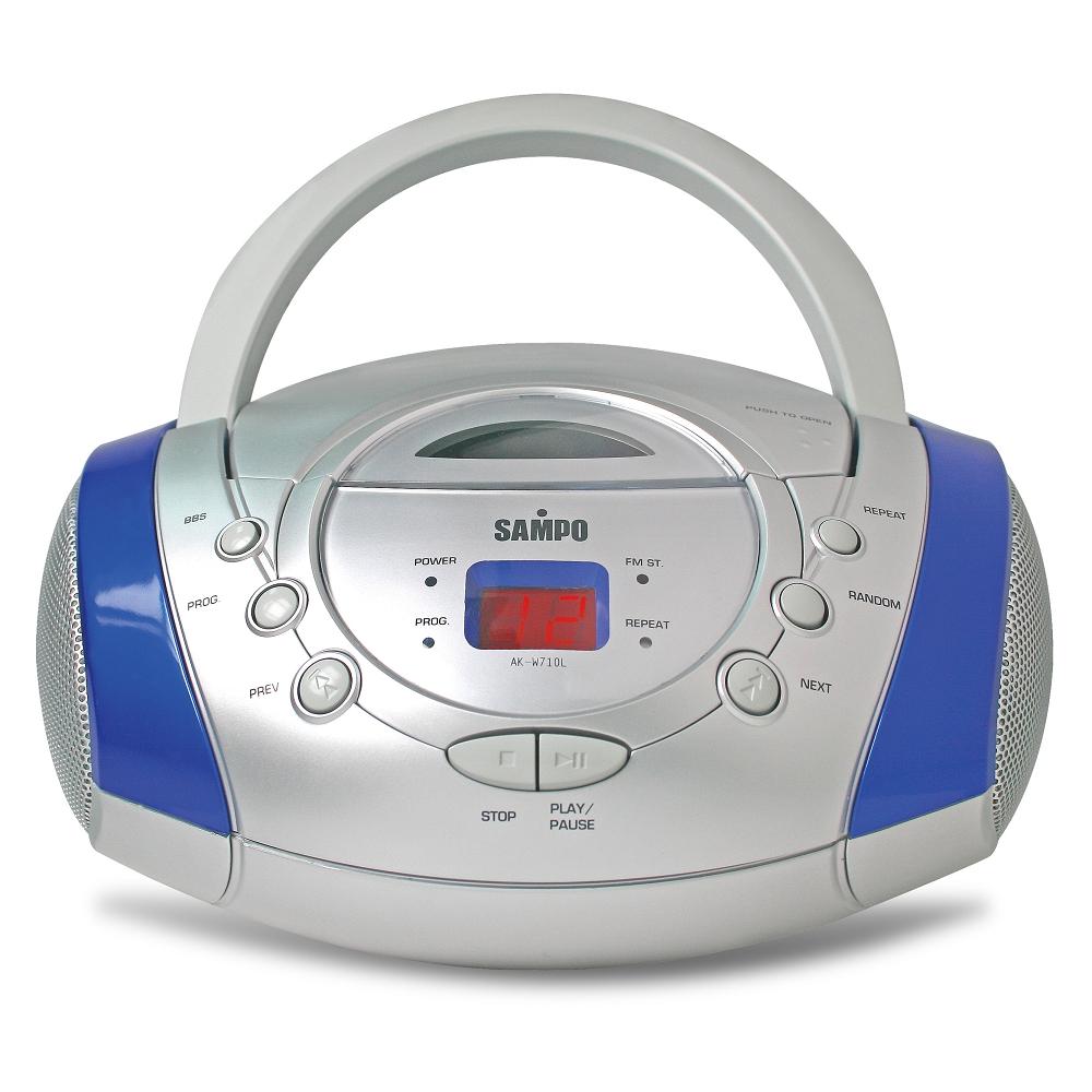 SAMPO聲寶 手提式CD音響(AK-W710L)