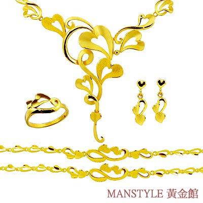 Manstyle「百年好合」黃金套組
