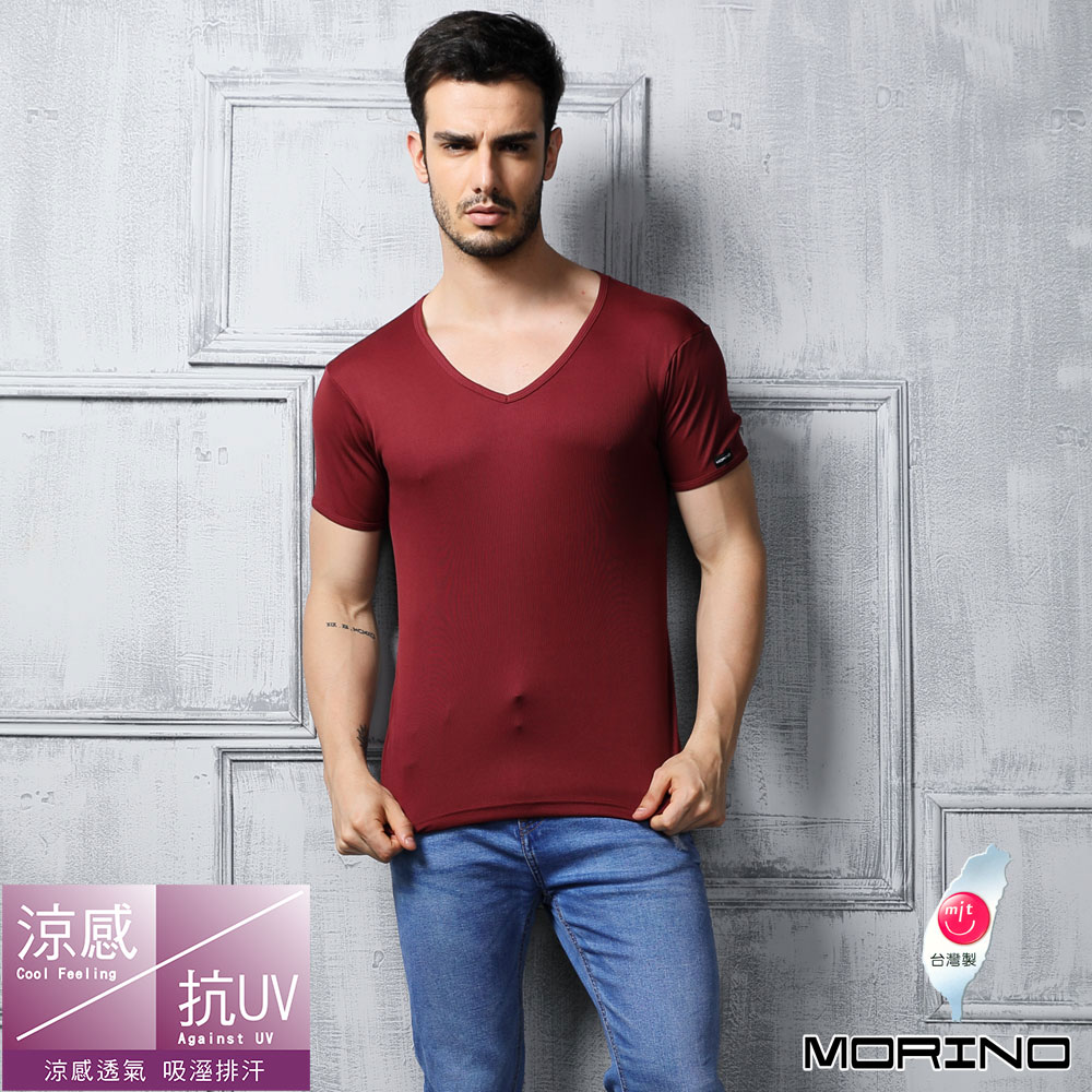 男內衣 速乾涼感短袖V領內衣 -紅色MORINO摩力諾