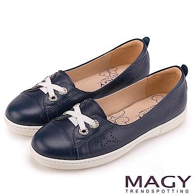 MAGY 率性樂活 星星穿孔牛皮鞋帶休閒鞋-藍色