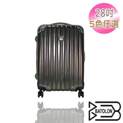 BATOLON寶龍 28吋 極緻愛戀TSA鎖PC輕硬殼箱/旅行箱/行李箱/拉桿箱