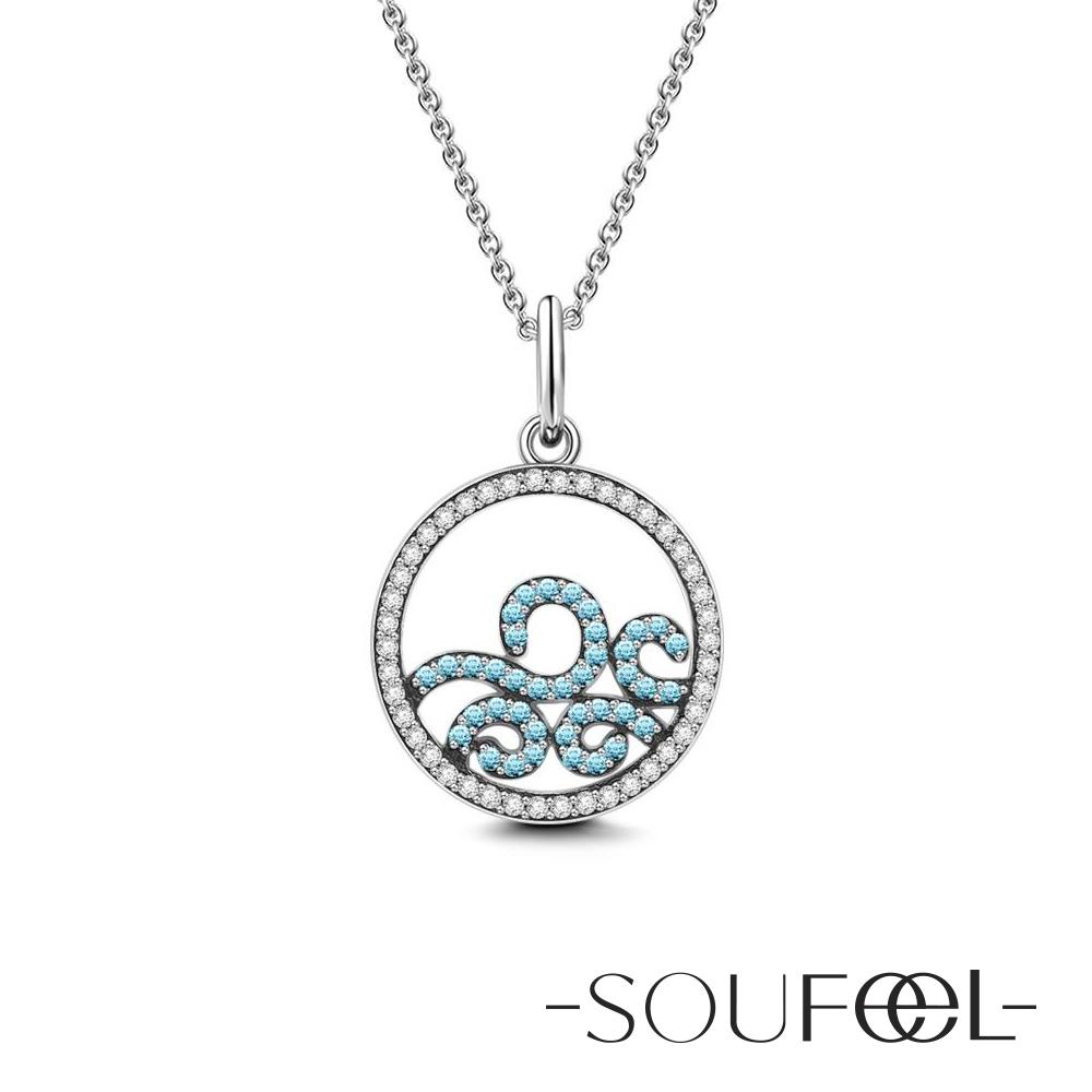 SOUFEEL索菲爾 925純銀項鍊 海浪