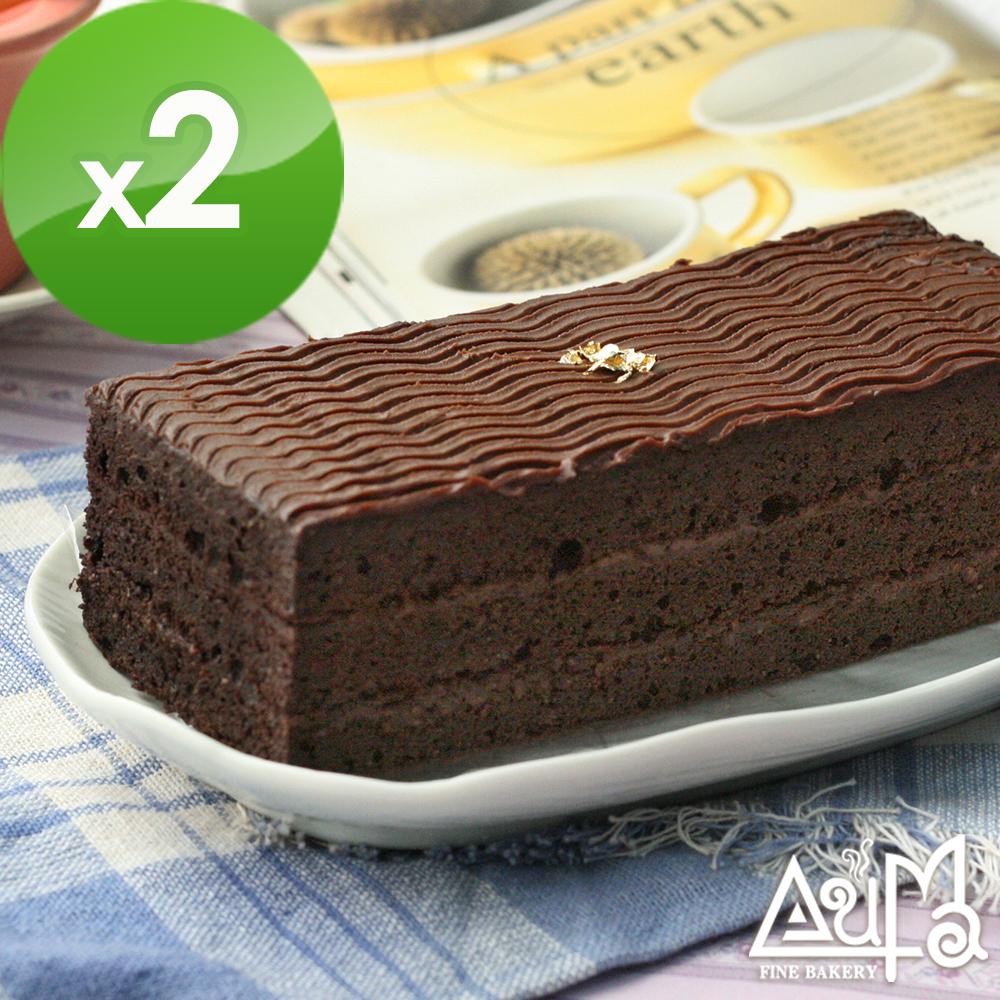 【奧瑪】黑美人金磚巧克力325g±10g*2條