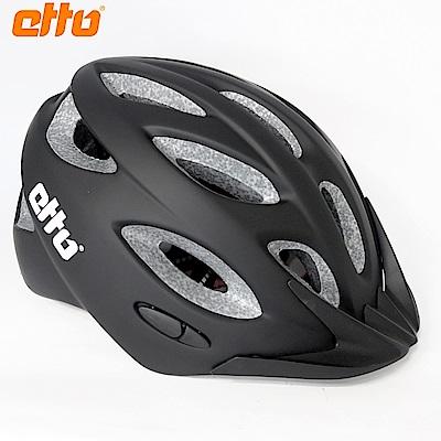 ETTO 挪威 Bernina 自行車兒童安全帽-消光黑