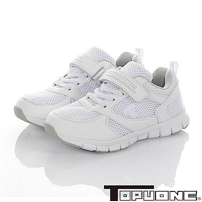 TOPUONE 輕量透氣抗菌防臭吸震運動休閒童鞋-白布鞋-白