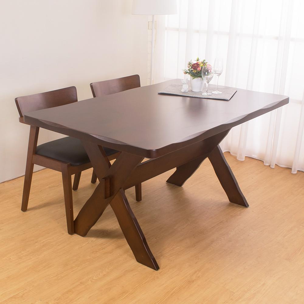 Bernice-利安5尺實木餐桌-150x90x76cm