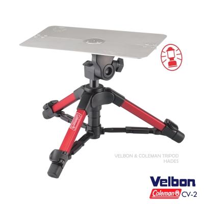 Velbon Coleman CV-2  露營鋁合金桌面腳架