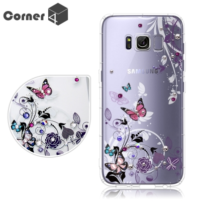 Corner4 Samsung S8+ S8 Plus 奧地利彩鑽防摔手機殼-蝶...