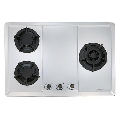 櫻花牌 G-2633S 平整式珍珠壓紋不鏽鋼檯面式三口瓦斯爐(不含安裝)