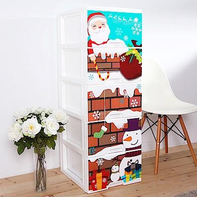 HOUSE 歡樂聖誕收納櫃五層-無輪