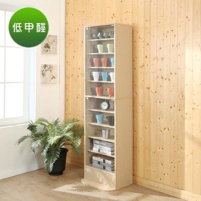 BuyJM 低甲醛強化玻璃10層展示櫃/收納櫃48X40X180公分-DIY