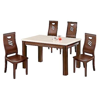 Bernice-凱薩4.3尺石面實木餐桌椅組合(四款可選)-130x80x75cm