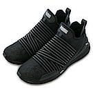 Puma IGNITE-經典復古鞋-男