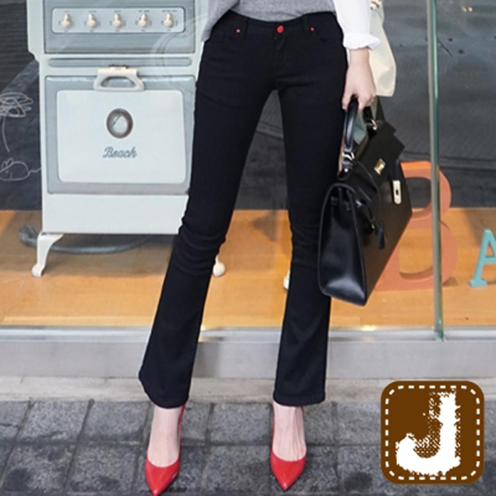 正韓 低腰素黑顯瘦紅扣窄管-(黑色)100%Korea Jeans