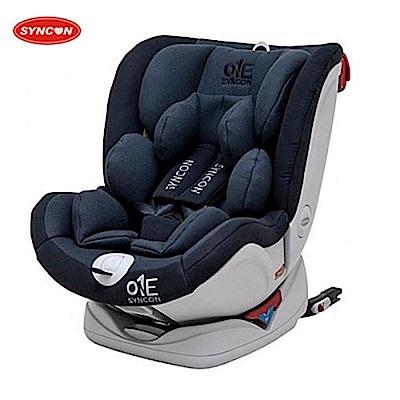 【麗嬰房】美國 SYNCON 欣康 0-12歲 ONE ISOFIX 汽車安全座椅-灰黑色