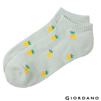 GIORDANO-女裝滿版水果短襪-06海港綠-鳳