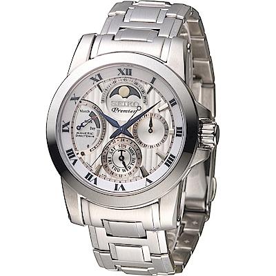 精工 SEIKO PREMIER 萬年曆新古典月相錶(SRX011J1)白/41mm