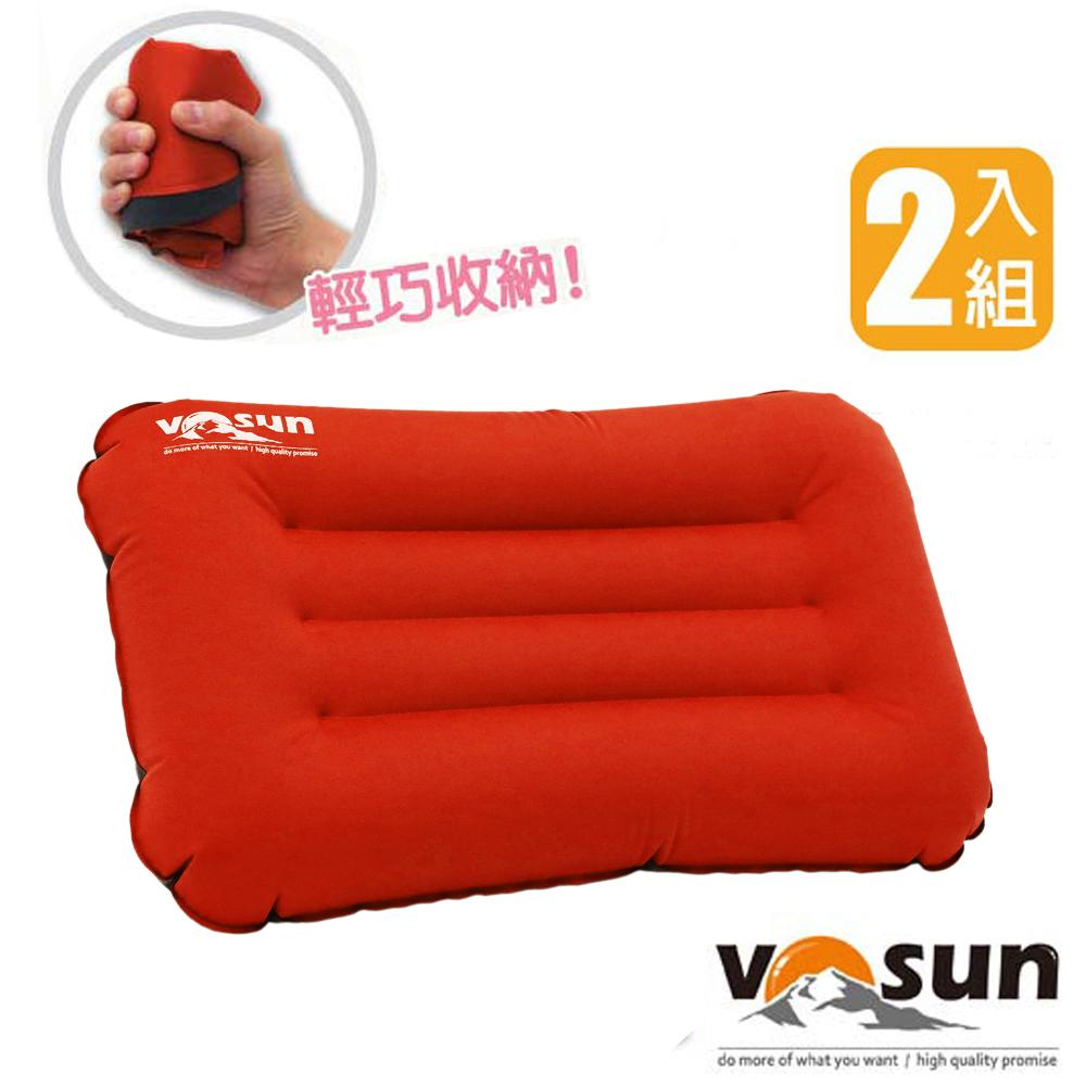 【VOSUN】超輕量拉扣式充氣枕頭(2入)_夕陽紅