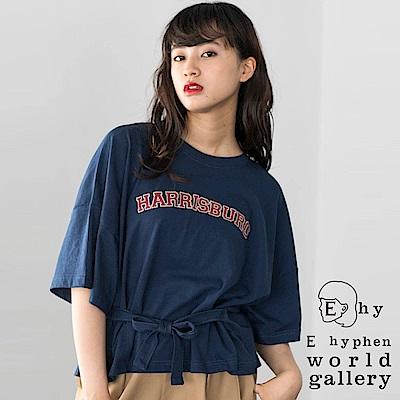 E hyphen 腰綁帶設計標語打印寬袖上衣