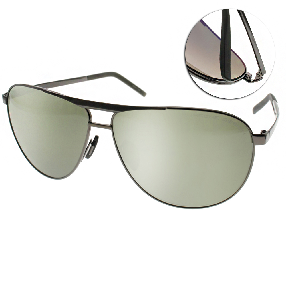Porsche Design太陽眼鏡 率性飛官款/槍銀#PO8642 C