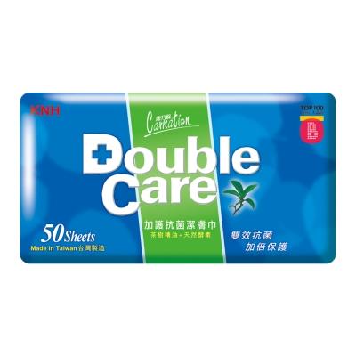 康乃馨 Double Care抗菌濕巾  50 片x 12 包/箱