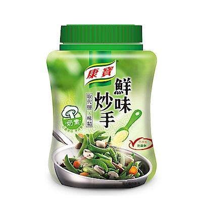 康寶 鮮味炒手素食-240G