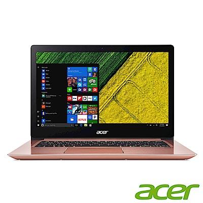 acer SF314-52-58Q8 14吋筆電(i5-7200U/福利品
