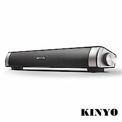 KINYO USB供電時尚多媒體音箱(US-301)