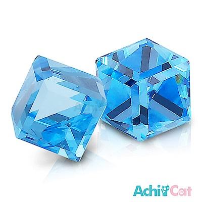 AchiCat 白鋼耳環耳針式 絢麗方塊 水晶 (海水藍)