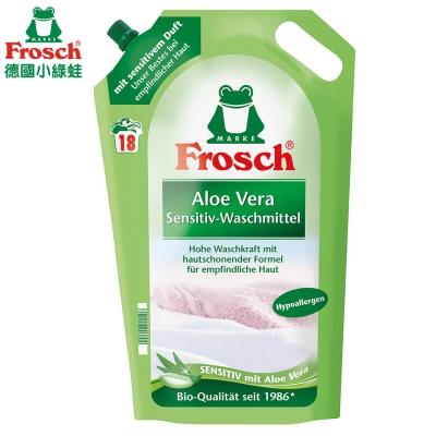Frosch德國小綠蛙  天然親膚洗衣精環保包  1800 ml