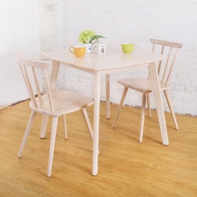 Bernice-圖斯實木餐桌椅組(一桌二椅)-80x80x76cm