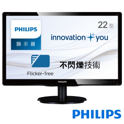 PHILIPS飛利浦 226V6QSB6 22型 IPS寬電腦螢幕