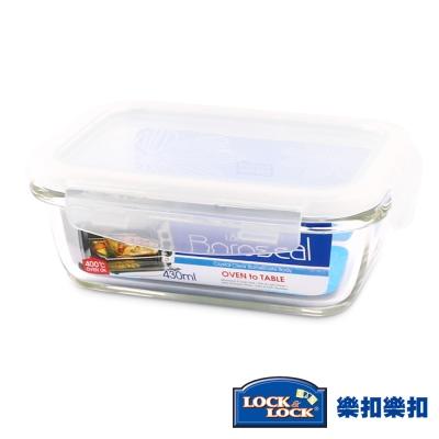 樂扣樂扣 第 耐熱玻璃保鮮盒~長方形430ML 8H