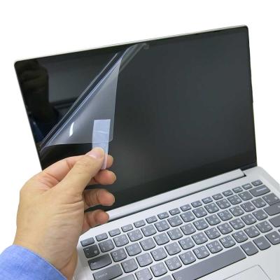 EZstick Lenovo IdeaPad 720S 14 IKB 專用 螢幕保護貼