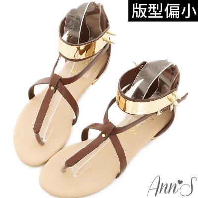 Ann'S歐美明星感-金屬繞踝鉚釘夾腳涼鞋 咖