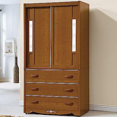 AS-亞當3.5x7尺衣櫃-106x54x205cm
